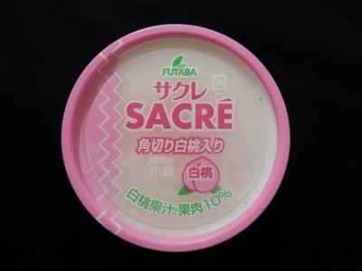 サクレ白桃