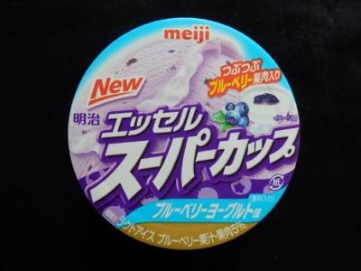 スーパーカップブルーベリーヨーグルト味