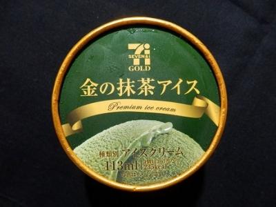 金の抹茶アイス