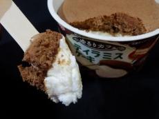 ゆるりカフェティラミスケーキ