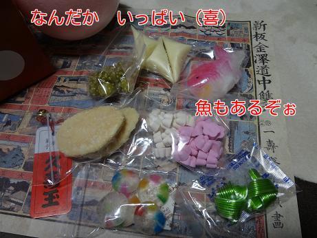 H_tainyoCG8GYHM1420451374_1420451428.jpg