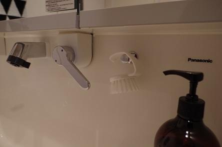 入居後洗面室8