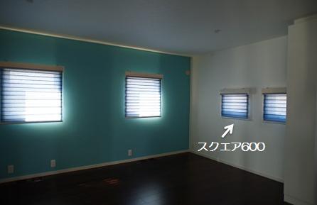 子供部屋の窓2