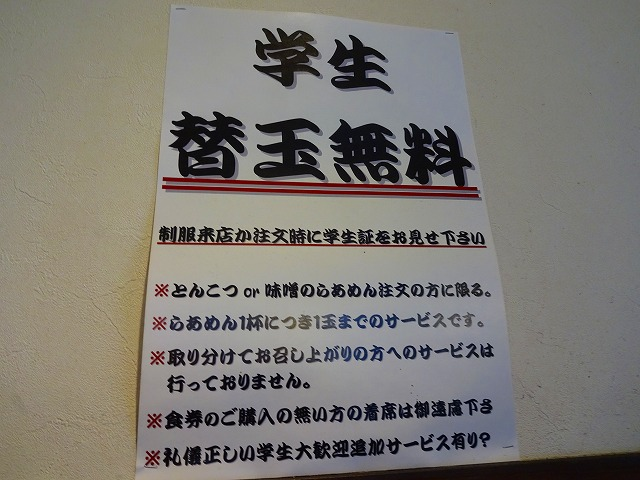 どんきさろく2 (4)