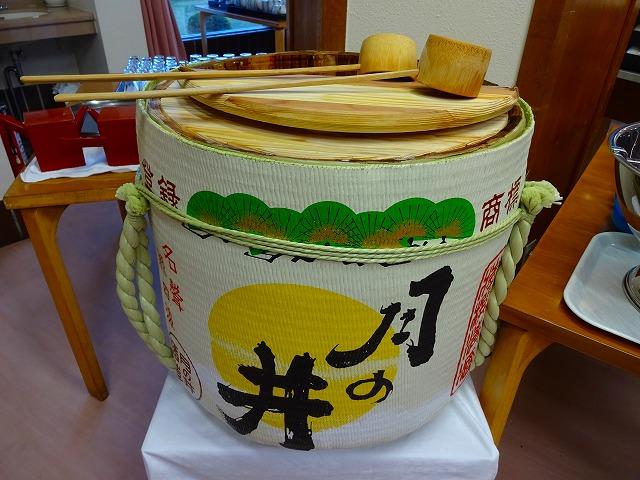 いこいの村涸沼朝食バイキング (5)