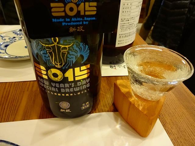 まる酒 (5)