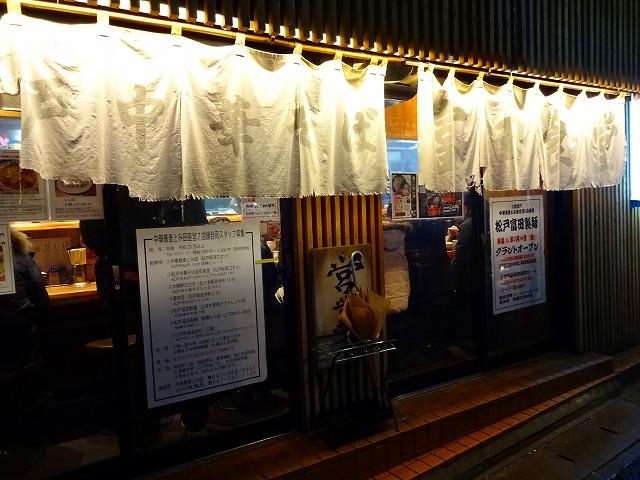 富田食堂7 (1)