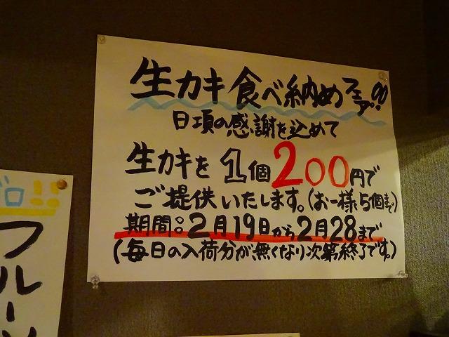魚藩 (4)