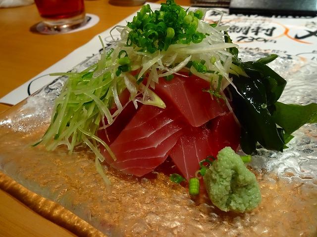 魚藩 (5)