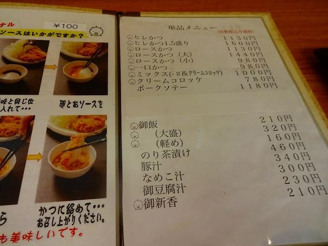 三太3 (2)