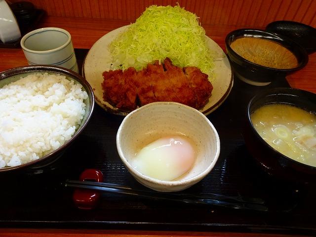 三太3 (3)
