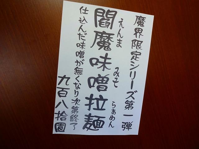 花形4 (4)