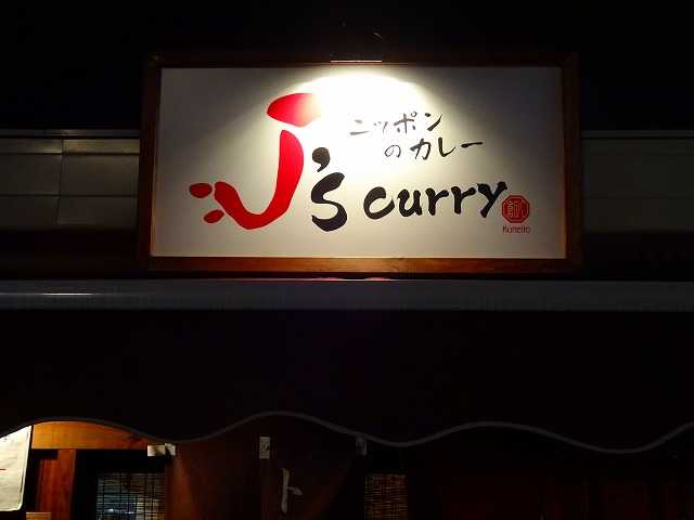 js curry (1)