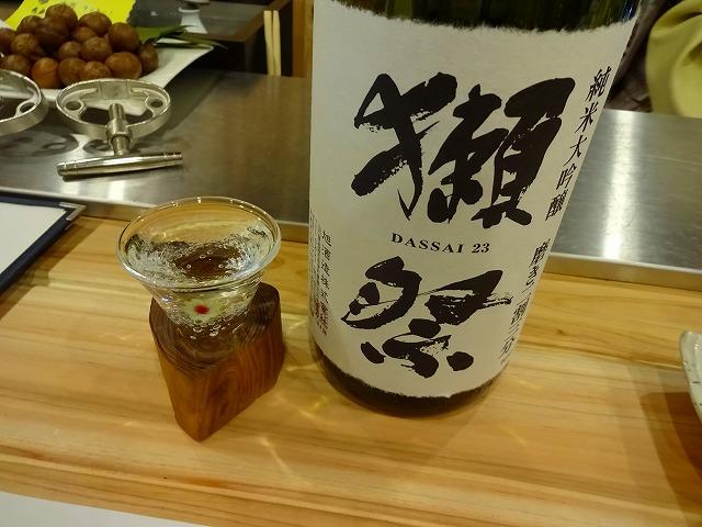 まる酒2 (10)