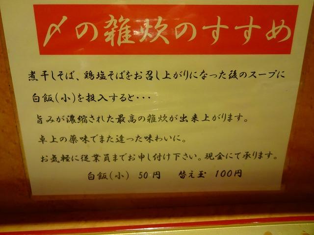 音 (3)