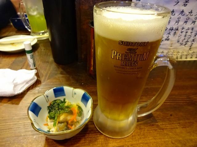 おとんば (4)