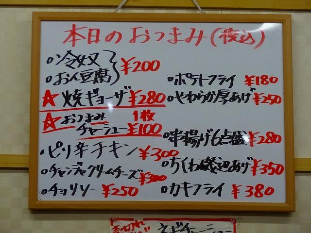とん太郎4 (4)