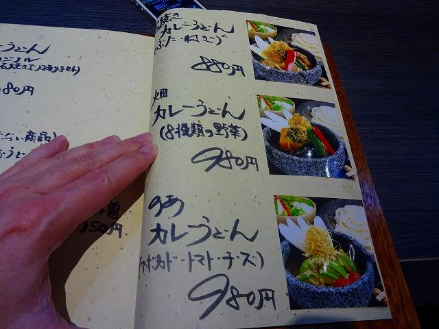 のあ (3)