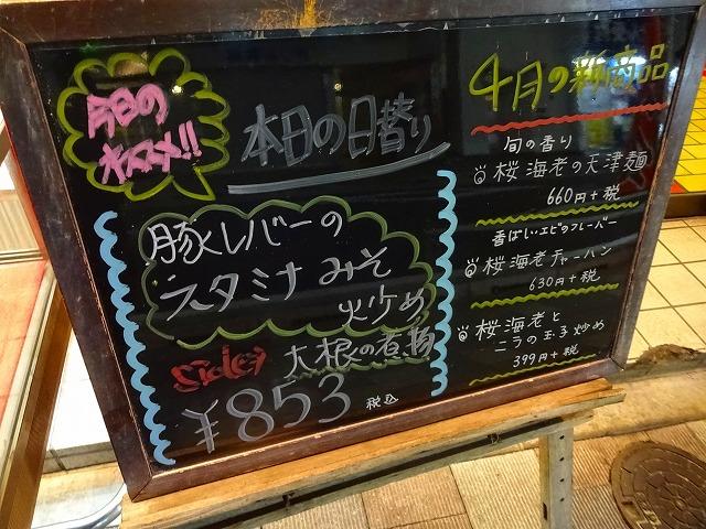 ゆうえん 松戸西口2 (2)
