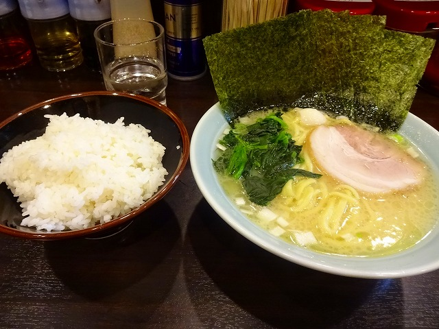 じゃん家7 (5)