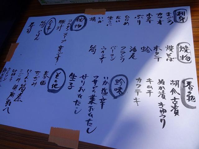 丸一 花見'2015 (1)