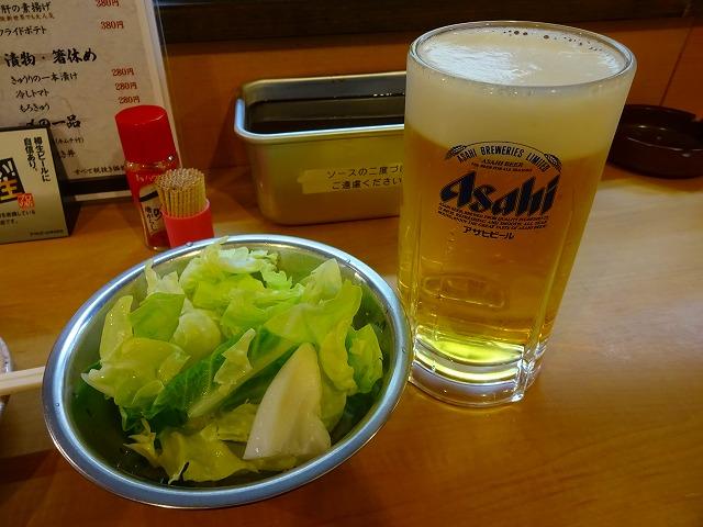 さじろう4 (4)