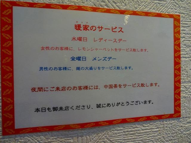 暖家5 (10)