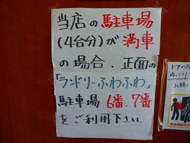 暖家5 (11)