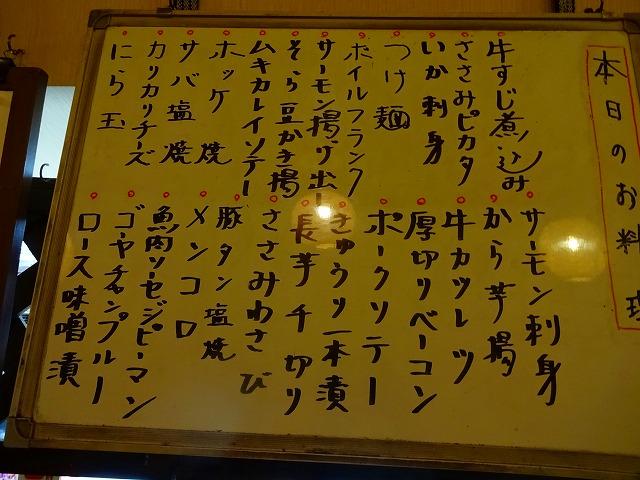 港9 (3)