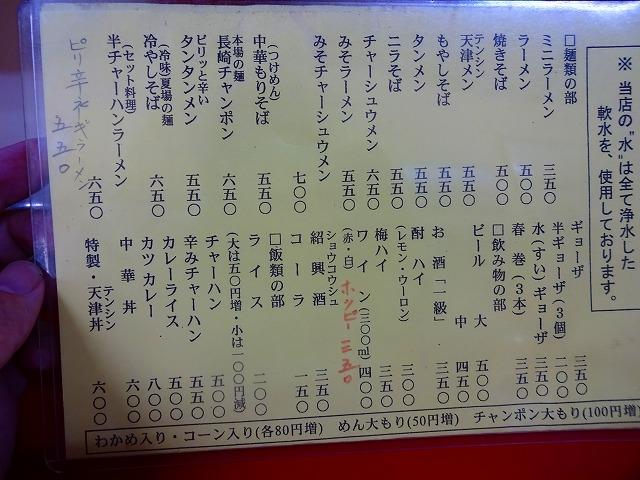 天津7 (3)