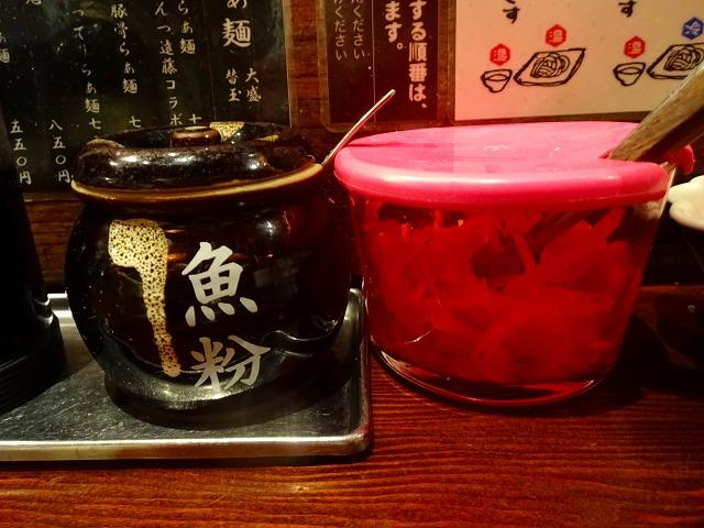 宗庵 (3)