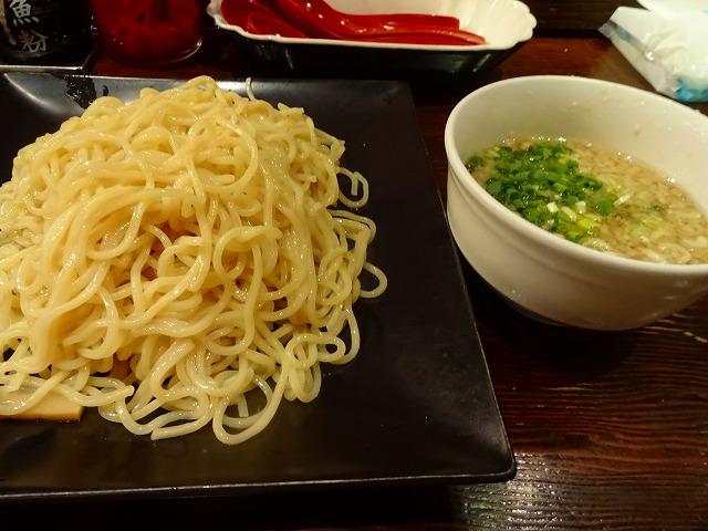 宗庵 (5)