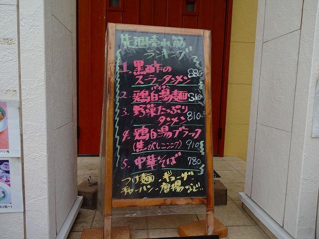 暖家6 (1)