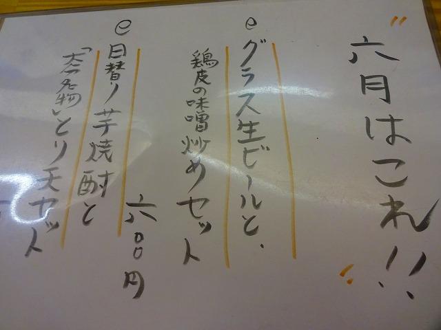 和びすけ3 (7)