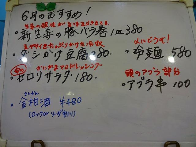 串郎18 (2)