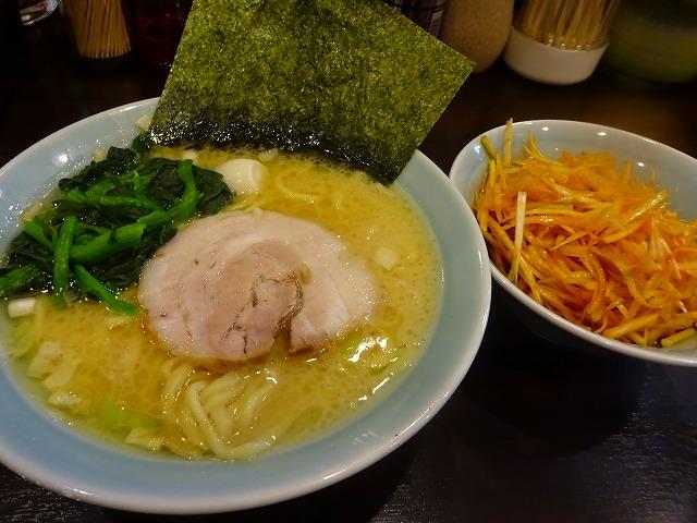 じゃん家8 (4)