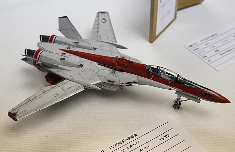 コクピット-115