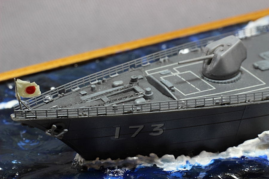 イージス艦 こんごう-5
