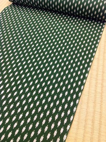 緑の三勝_R