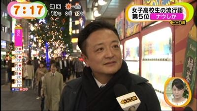 1205めざましテレビ_R