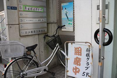 IMG_7465_R.jpg