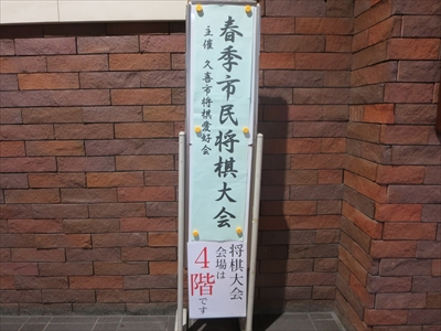 IMG_8366_R.jpg