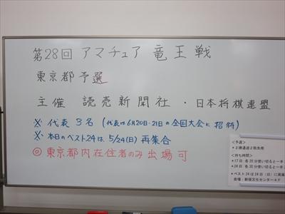 IMG_8743_R.jpg