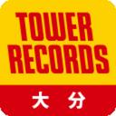 タワーレコード大分店