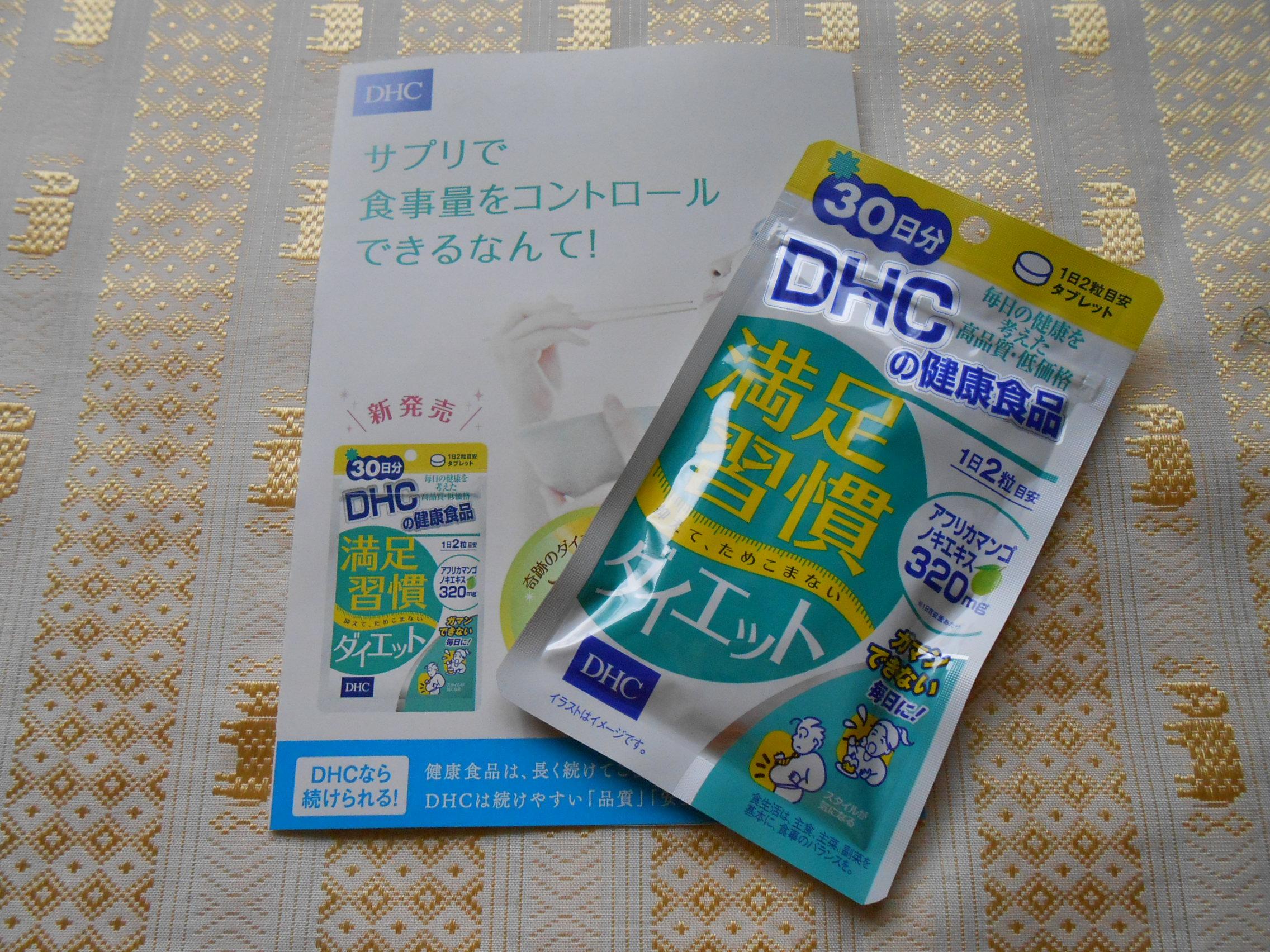DSCN9829_2015011218474874a.jpg