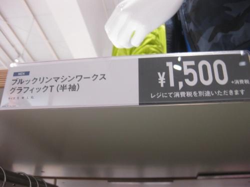 150128 (3)