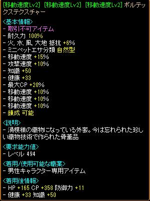 2015062802460210d.png