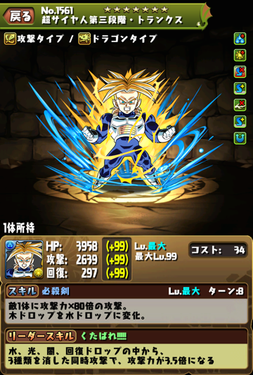 DB_shukai_02.png