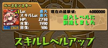 chiyo_09.png