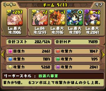 hikari_01.png